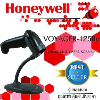 Honeywell เครื่องอ่านบาร์โค้ด รุ่น 1250g Single-Line Laser Scanner(สีดำ)