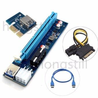 ราคา Hongstill USB 3.0 PCI-E Express 1x To 16x Extender Riser Card Adapter SATA 6Pin Cable