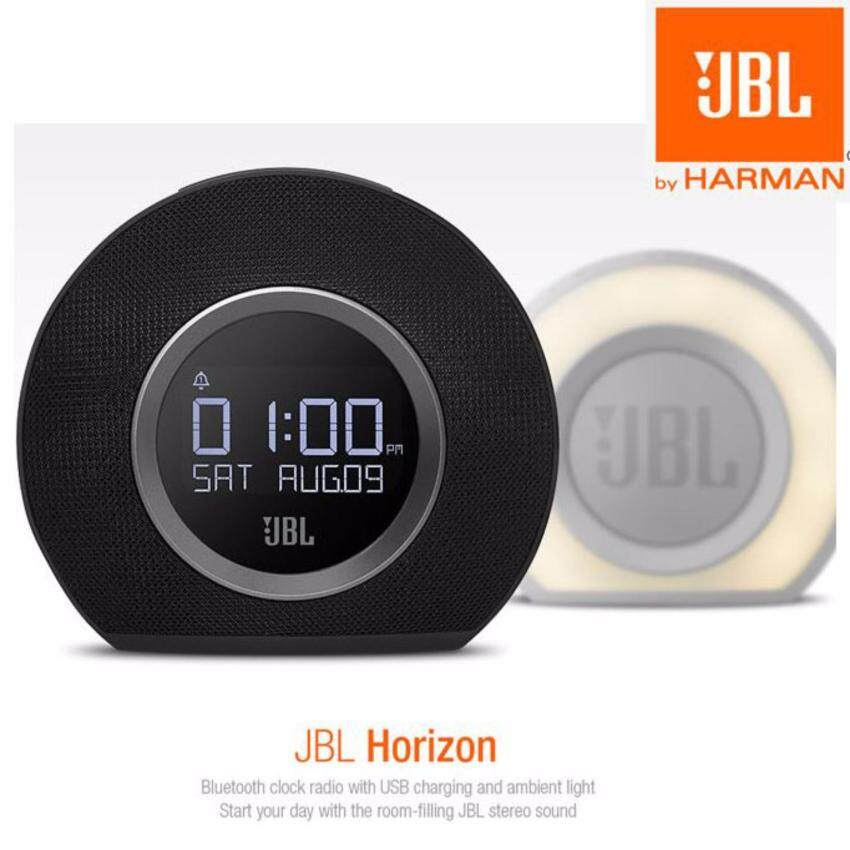 Horizon Bluetooth Clock Radio with Usb Charging and Ambient Light - intl