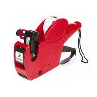 Horse เครื่องพิมพ์ราคา 8 หลัก ตราม้า H-979 (Red)