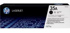 HP 35A Black LaserJet Toner (CB435A)