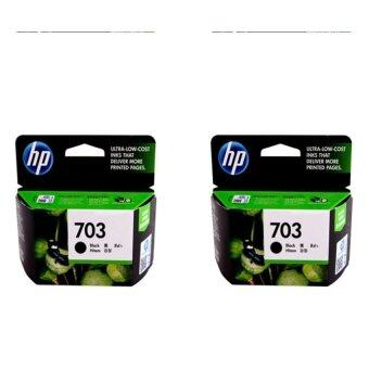 HP 703 BK INK CD887AA (2 ชิ้น)