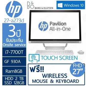 HP All in One AIO 27-a273d 27 FHD Touch / i7-7700T / GF930A /2TB+128GB / Win10 / 3Y onsite