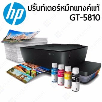 รีวิว HP All-In-One Printer Deskjet GT 5810 (Print / Scan / Copy)