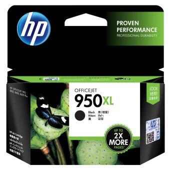 2561 HP CN045AA NO. 950XL (BLACK)