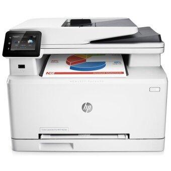 HP Color LaserJet Pro MFP M274n Printer M6D61A