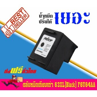 HP DeskJet 1110 1111 1112 2130 3630 3632 3633 3634ใช้ตลับหมึกอิงค์เทียบเท่า รุ่น HP ink 63BK-XL Pritop