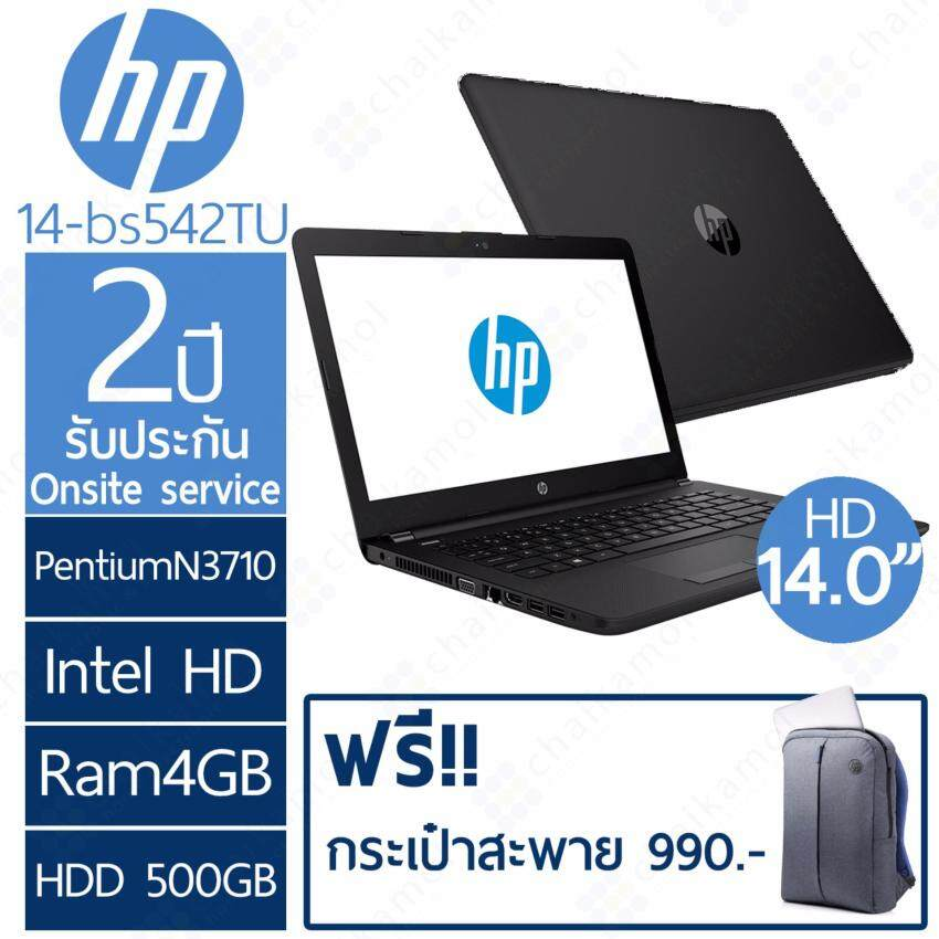 HP Notebook 14-bs542TU 14'HD  Pentium N3710  4GB  500GB  2Y onsite