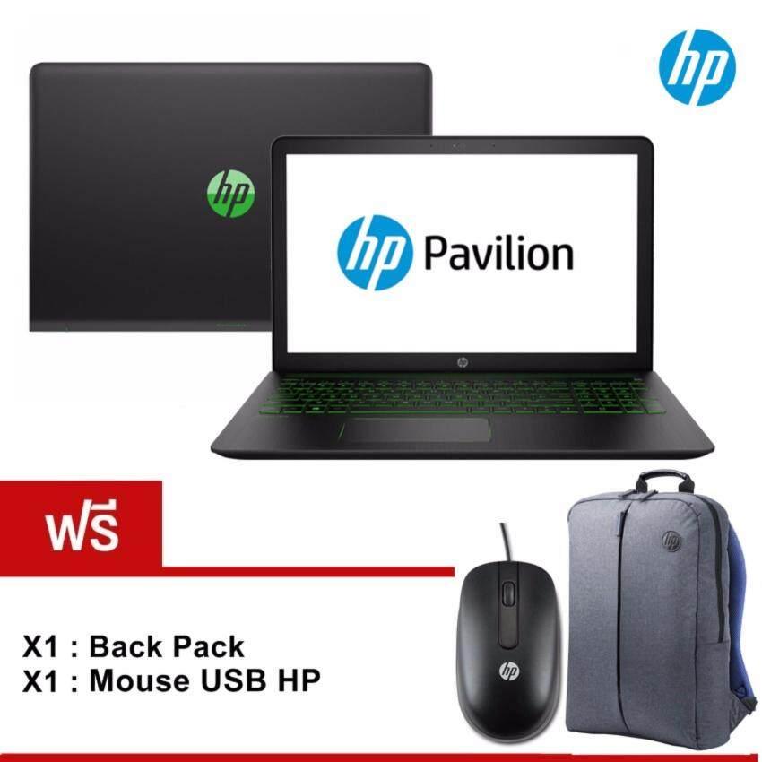 HP Notebook Pavilion Power 15-cb037tx (2EA11PA#AKL)  i5-7300HQ 2.5 GHz 4GB1TBGTX 1050 2GBDOS15.6 (Black) รับประกัน 2 ปี Onsite