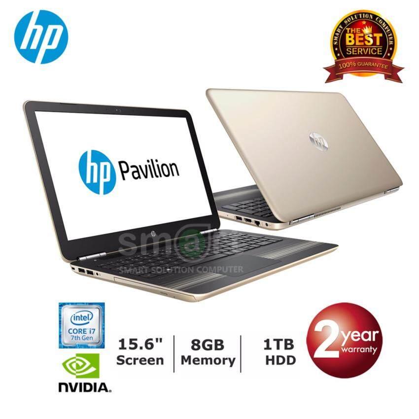 HP Pavilion 15-AU132TX (Y8J04PA#AKL) i7-7500U8GB1TBGeForce940MX15.6'DOS (Gold)