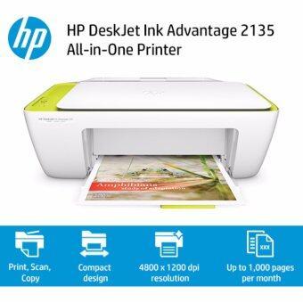 HP ปริ้นเตอร์ PRINTER HP Deskjet 2135 All in one มีหมึกพร้อมใช้งาน