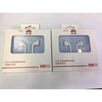 Huawei AM116 Earphone Stereo Headset (White) หูฟังหัวเว่ย รุ่น AM116 มีไมโครโฟน