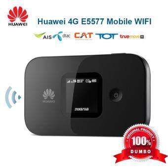Huawei E5577 4G Pocket WiFi ใช้ได้กับ AIS/DTAC/TRUE Unlocked Wireless Router mobile wifi BLACK