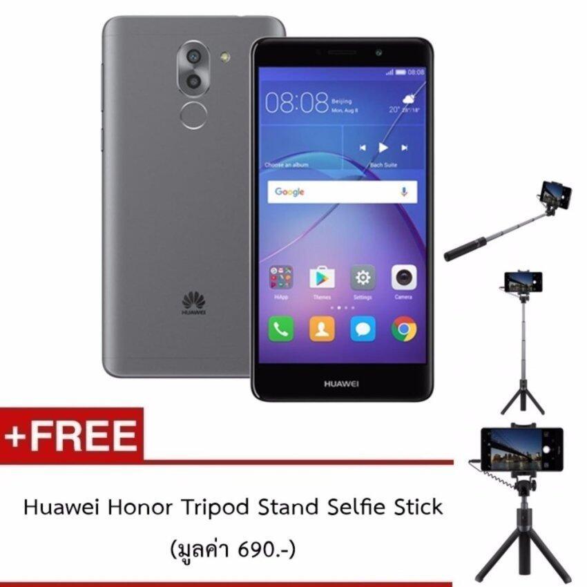Huawei GR5 (2017) (Free Huawei Honor Tripod Stand Selfie Stick มูลค่า690.-)