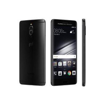 ราคา Huawei Mate 9 Pro Ram6 Rom128 ประกันศูนย์ (สีดำ)