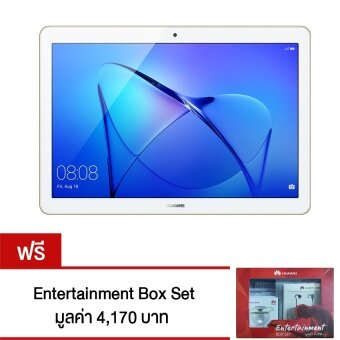 HUAWEI MediaPad T3 10 9.6INCH IPS - GOLD แถมฟรี Case &Entertainment Box Set
