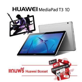 Huawei Mediapad T3 10 Ram 2 GB / Rom 16 GB