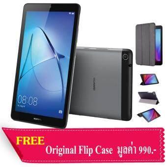 Huawei MediaPad T3 7\ - Free Original Flip Case มูลค่า 990บาท
