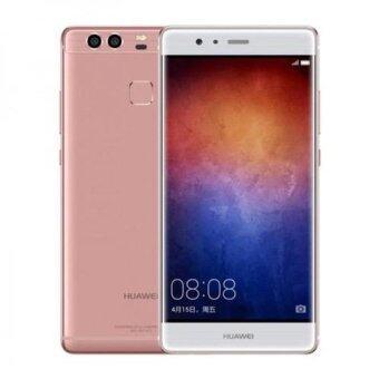 Huawei P9 4G LTE 32GB (Rose Gold)