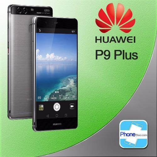 Huawei P9 Plus - ประกันศูนย์