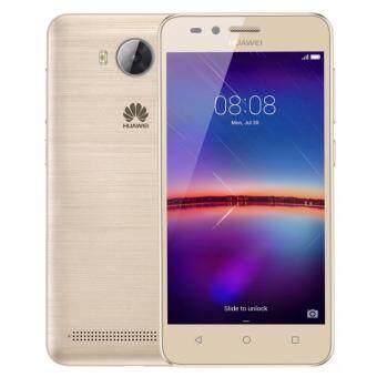 ซื้อ/ขาย Huawei Y3II ประกันศูนย์ไทย