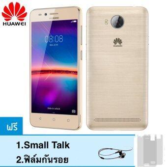 Huawei Y3II 4G LTE 8GB (Gold) แถมหูฟัง + ฟิล์มกันรอย