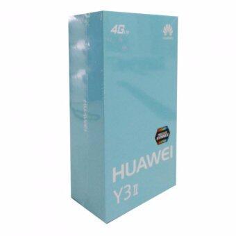 Huawei Y3II 4G LTE 8GB แถมหูฟัง Power Bank 50,000 mAhและที่ยึดโทรศัพท์ - 5