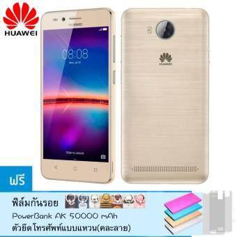 Huawei Y3II 4G LTE 8GB แถมหูฟัง Power Bank 50,000 mAhและที่ยึดโทรศัพท์