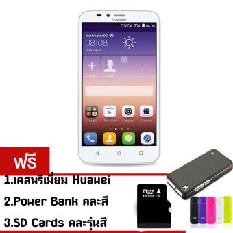 Huawei Y625 4GB (White)แถมฟรีเคสพรีเมี่ยมเมมโมรี่การ์ดPowerBank