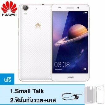 Huawei Y6II 5.5 นิ้ว 4GLTE 16GB (White)