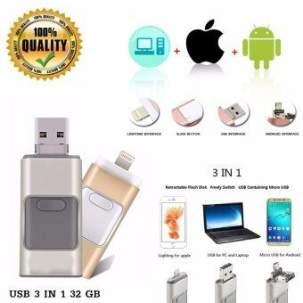i-Flash Device HD USB