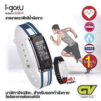 I-GOTU รุ่น Q68HR สายรัดข้อมืออัจฉริยะ นาฬิกาอัจฉริยะ นาฬิกาสมาร์ทวอทช์ ใส่วิ่ง ปั่นจักรยาน ออกกำลังกาย ฟิตเนสโยคะ วัดการเต้นของหัวใจ หน้าจอทัชสกรีน (สีน้ำเงิน) / Bluetooth Smart Watch WristbandSmartwatch for Healthy Life Heart Rate Touch Screen