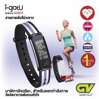 I-GOTU รุ่น Q68HR สายรัดข้อมืออัจฉริยะ นาฬิกาอัจฉริยะ นาฬิกาสมาร์ทวอทช์ ใส่วิ่ง ปั่นจักรยาน ออกกำลังกาย ฟิตเนสโยคะ วัดการเต้นของหัวใจ หน้าจอทัชสกรีน (สีม่วง) / Bluetooth Smart Watch WristbandSmartwatch for Healthy Life Heart Rate Touch Screen
