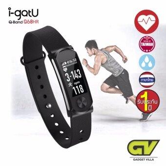 ซื้อออนไลน์ I-GOTU รุ่น Q68HR สายรัดข้อมืออัจฉริยะ นาฬิกาอัจฉริยะ