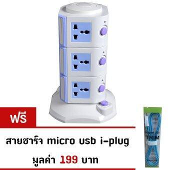 ปลั๊กไฟ I-PLUG ทรงคอนโด 3 ชั้น - สีฟ้า