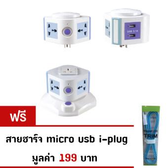 i-Plug Condo Like ปลั๊กไฟ ทรงคอนโด รุ่น IP-105+L03U – Blue