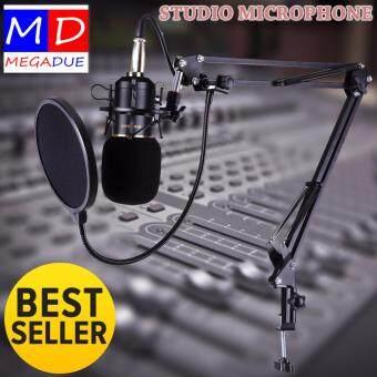 I-smart BM - 800 Condenser Sound Recording Microphoneไมค์โครโฟนพร้อม ขาตั้งไมค์โครโฟน และอุปกรณ์เสริม