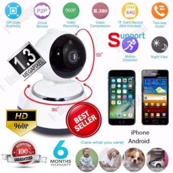 i-unique P2P V380 HD 960P Mini IP Camera Wifi Camera Wireless Security ( white/black)