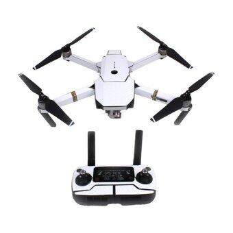 iBelieve UAV Carbon Fiber Stickers Remote Control Body Arm Full SetOf Stickers Accessories For DJI Mavic PRO - intl
