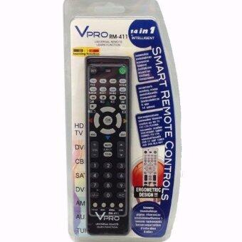Master รีโมท VPRO สำหรับ ทีวี ดีวีดี เคเบิ้ล จานดาวเทียม รุ่น RM-411