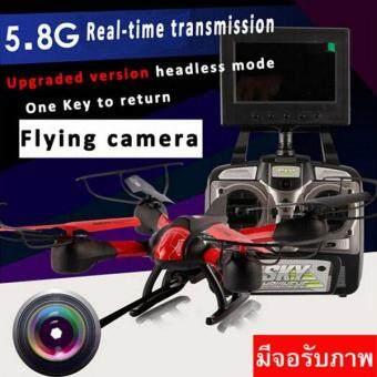 Drone ติดกล้องความละเอียดสูง รุ่น มีจอดูภาพ FPV พร้อมระบบถ่ายทอดสดแบบ Realtime(NEW ปุ่ม บินกลับอัตโนมัติ)สีดำ