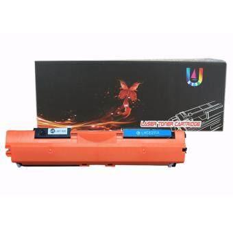 HP CE311A/CE311/311A/126A ใช้กับปริ๊นเตอร์รุ่น HP- CP1025,CP1025NW,M175A ,M175nw Best 4 U