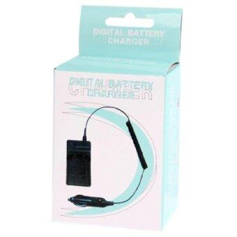 Harga Camera Battery Charger for Canon NB-10L