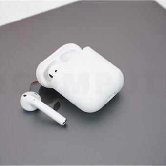 เคส Airpods สีขาว (Airpods Silicone Case)
