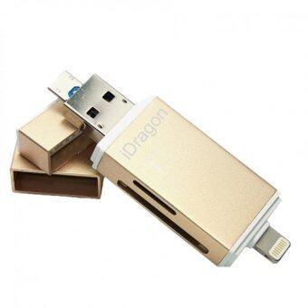 iDragon - iDiskk Pro Card Reader Micro SD/SD Card USB 3.0 แฟลชไดร์ฟสำรองข้อมูลสำหรับ iPhone,IPad และ Android (Gold)