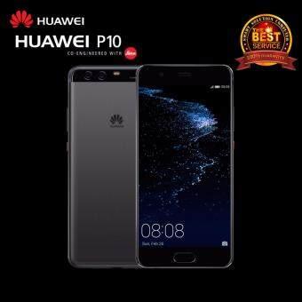 Huawei P10 64GB (Graphite Black) ประกันศูนย์