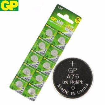 GP ถ่านกระดุม สำหรับรุ่น LR44 / A76 / AG13 / 357 / LR1154 สำหรับเครื่องช่วยฟัง รุ่น 801A 801B 801E(1 แพ็ค 10 ก้อน)