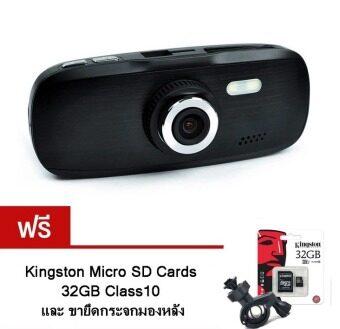 G1W กล้องติดรถยนต์ รุ่น NT96650 Full HD 1080 (สีดำ) ฟรี ขายึดก้านกระจกมองหลัง + Memory Card 32 GB Class10