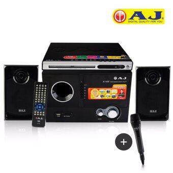 AJ DVD Player and Speaker Set เซทดีวีดีและลำโพงแถมฟรี ไมค์ 1 ชุด