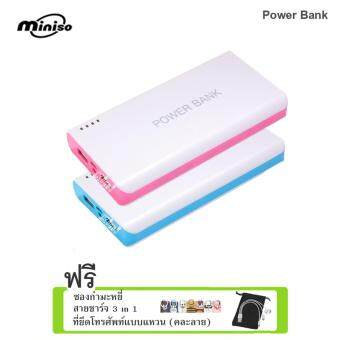 Kimi Power Bank 50,000 mAh แบตสำรอง รุ่น Q5 แพ็คคู่ (Pink/Blue) ฟรี ซองกำมะหยี่ สาย USB 3 in 1+ ตัวยึดโทรศัพท์แบบแหวน(คละลาย)
